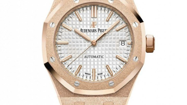Presenting The Audemars Piguet Royal Oak Frosted Gold Case Replica For Women