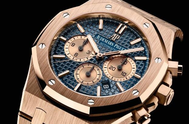 Audemars Piguet Royal Oak Chronograph Men's Replica